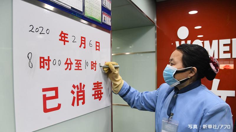 [【緊急支援 新型コロナウイルス】医療支援物資を配布します (グッドネーバーズ・ジャパン)]の画像