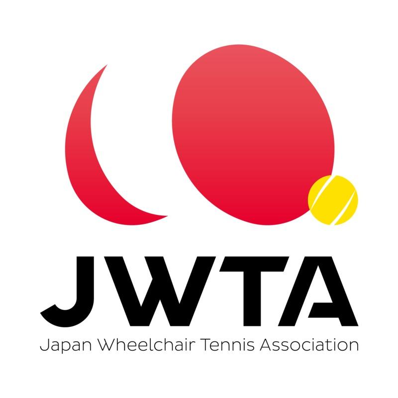 [一般社団法人日本車いすテニス協会]の画像