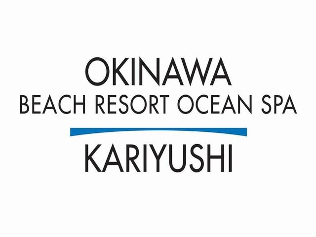 [沖縄かりゆしビーチリゾート・オーシャンスパ]の画像