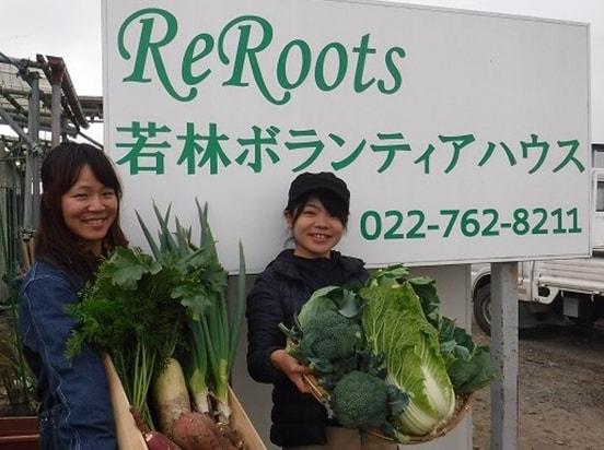 [農業と農村の再生から地域づくりへ ~仙台の大学生による挑戦~]の画像