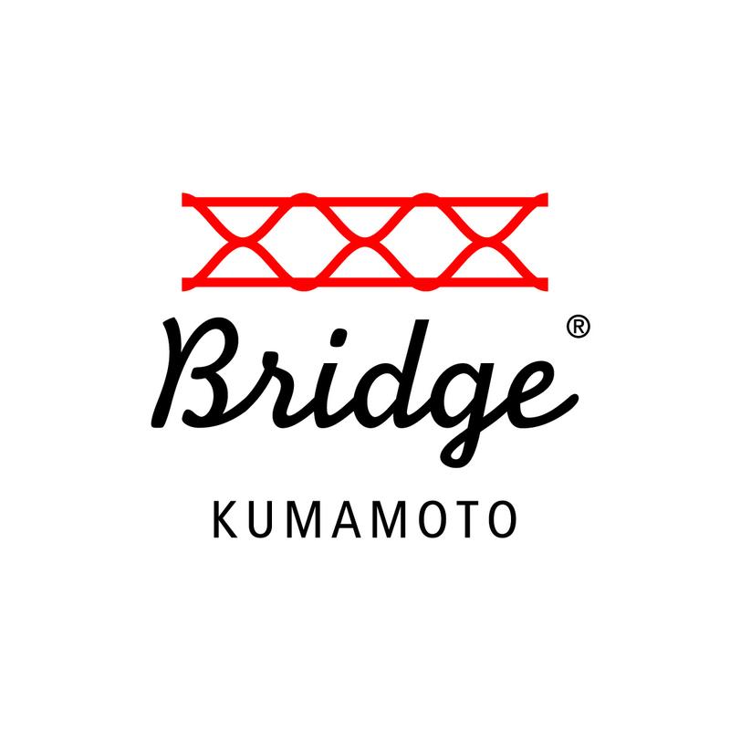 [一般社団法人BRIDGE KUMAMOTO]の画像