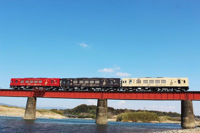 [くま川鉄道株式会社]の画像