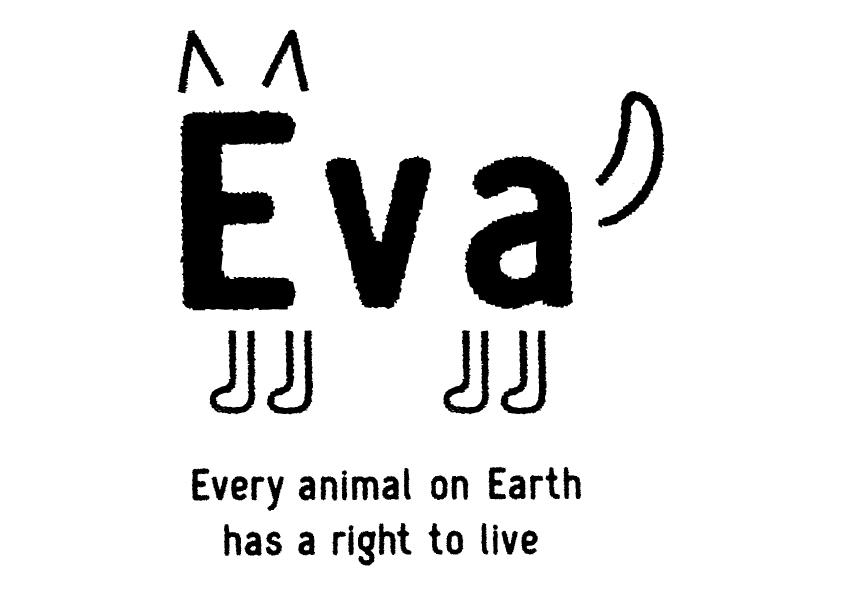 [公益財団法人動物環境・福祉協会Eva]の画像