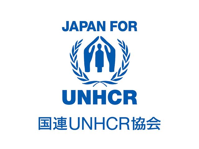 [国連UNHCR協会]の画像