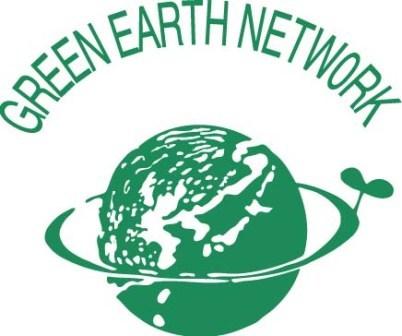 [緑の地球ネットワーク]の画像