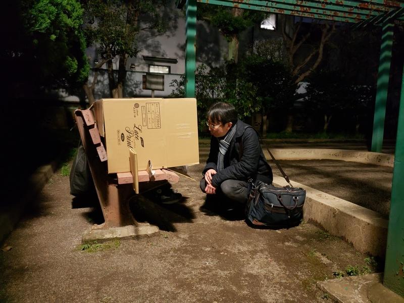 [コロナ禍で「今夜、行き場のない人」をだれひとり路頭に迷わせないために(つくろい東京ファンド)]の画像