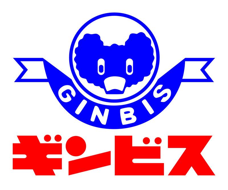 [株式会社 ギンビス]の画像