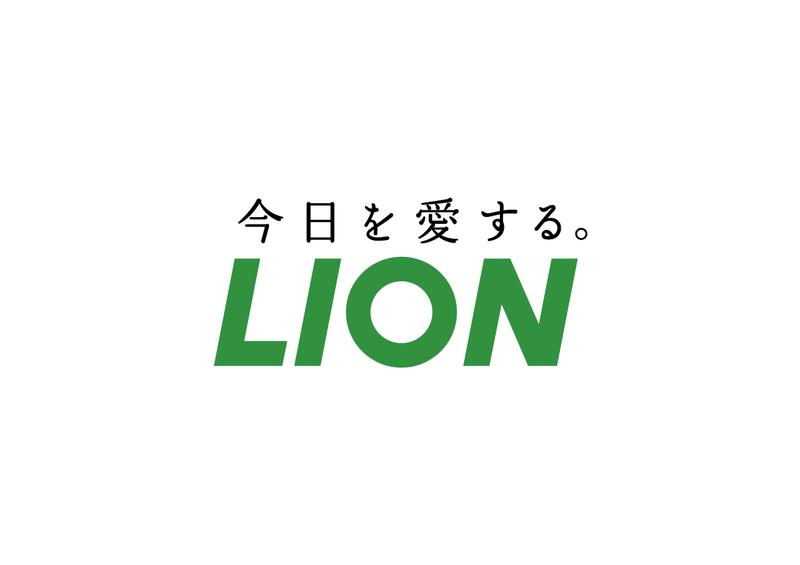 [ライオン株式会社]の画像
