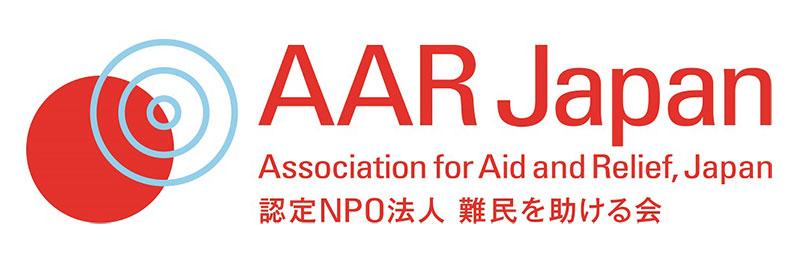 [認定NPO法人 難民を助ける会]の画像