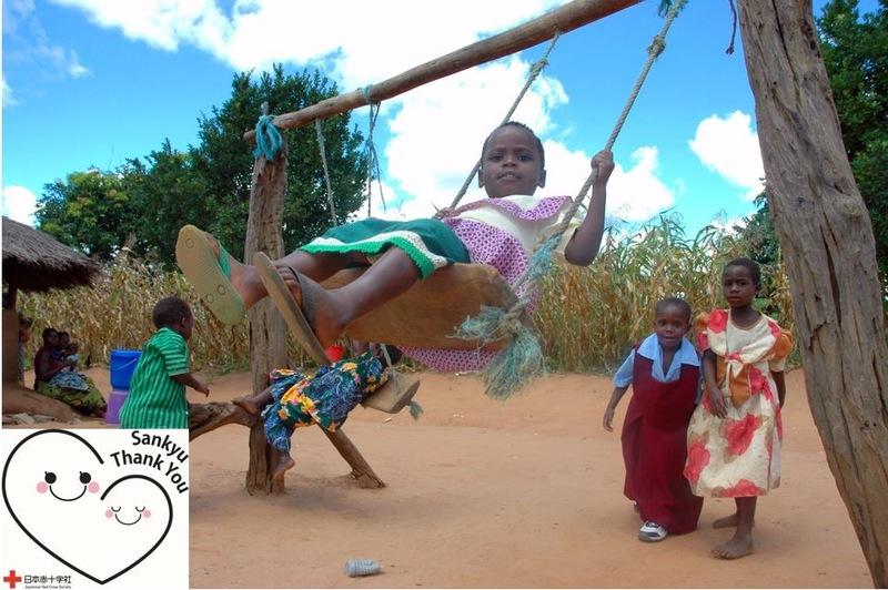 [アフリカの子どもたちとご家族の健やかな暮らしを目指す 産休サンキュープロジェクト (日本赤十字社)]の画像