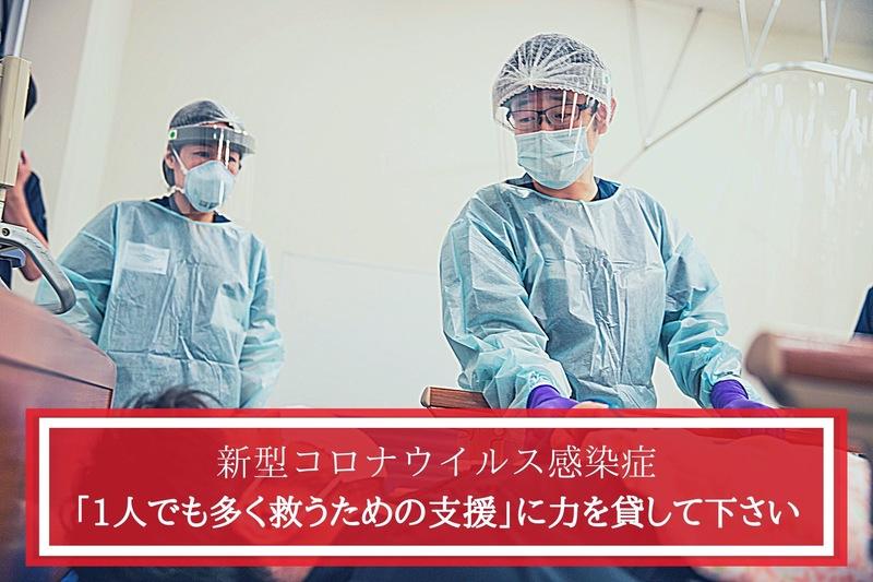 認定特定非営利活動法人ピースウィンズ・ジャパン
