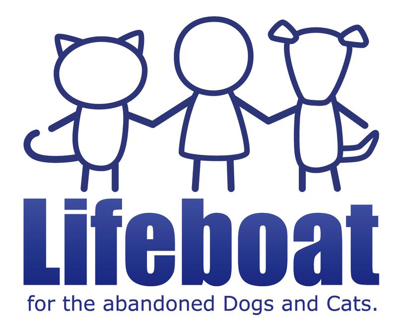 [犬と猫のためのライフボート]の画像