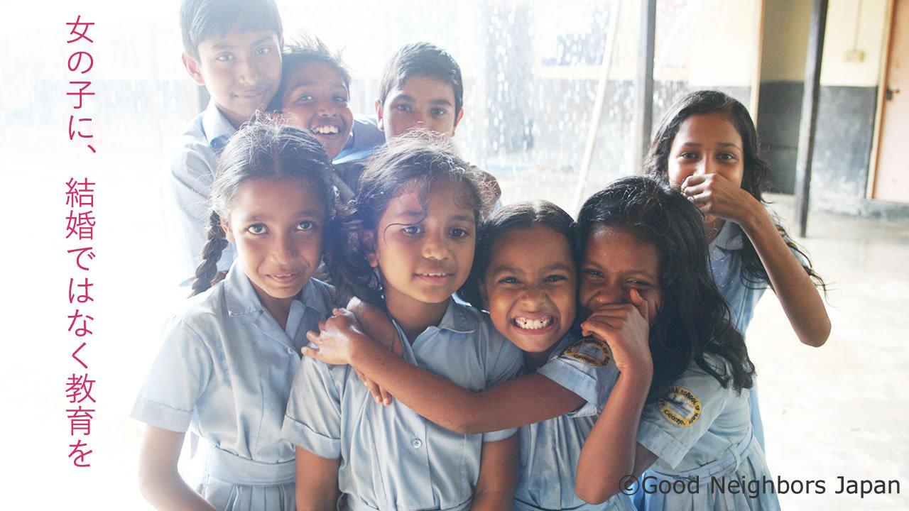 [女の子に、結婚ではなく教育の機会を。]の画像