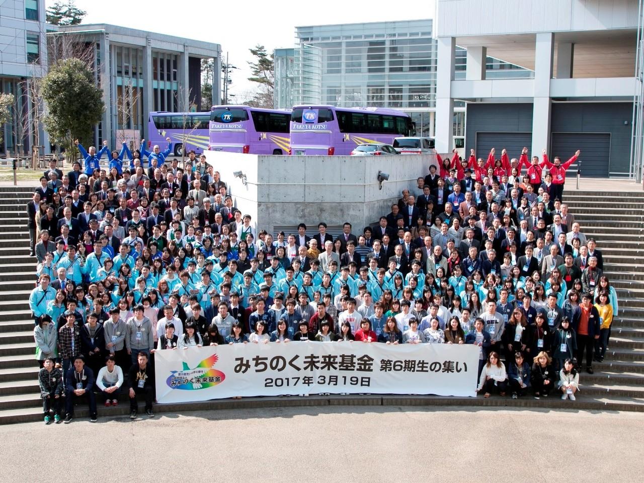 [【震災遺児に進学の夢を!】  東日本大震災で親を亡くした子どもたちの高校卒業後の進学を支援]の画像