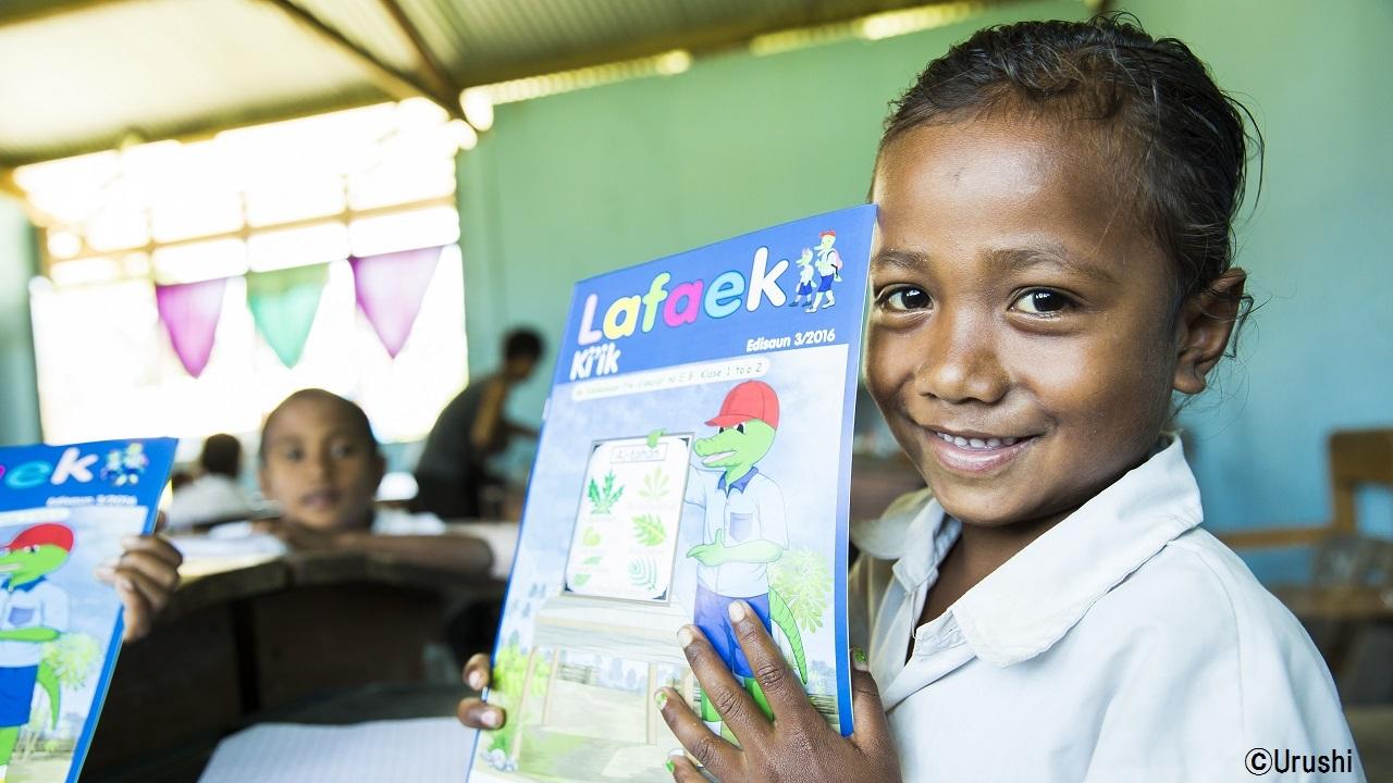 [【国際NGO CARE】学習雑誌で東ティモールの人々に生きるチカラを!]の画像