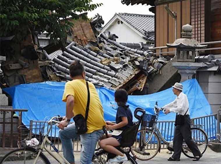 [平成30年大阪府北部を震源とする地震緊急支援募金 (Yahoo!基金)]の画像