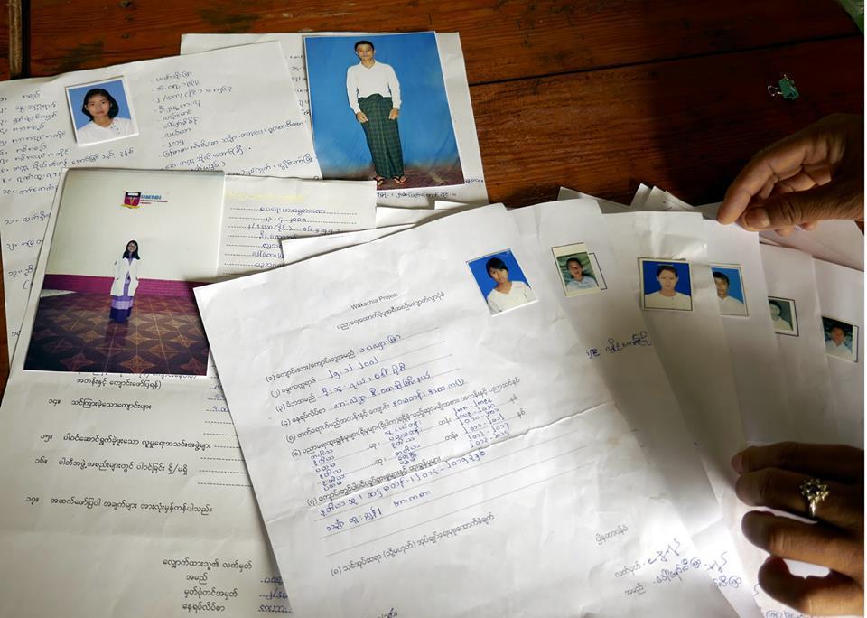 [ミャンマーの子どもたちが学校に通えるように支援したい]の画像