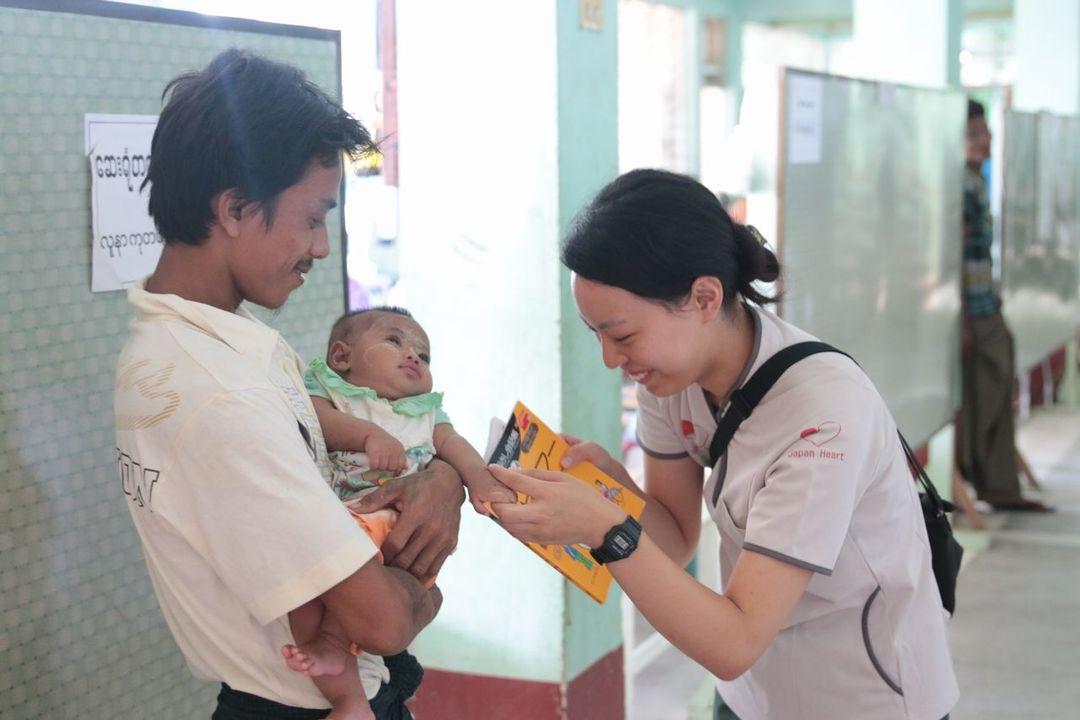 [明日のない子どもを日本の医療で救いたい~ミャンマー~]の画像