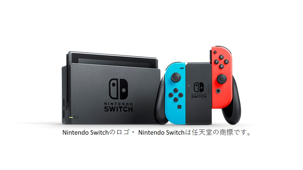 [Nintendo Switch 本体]の画像